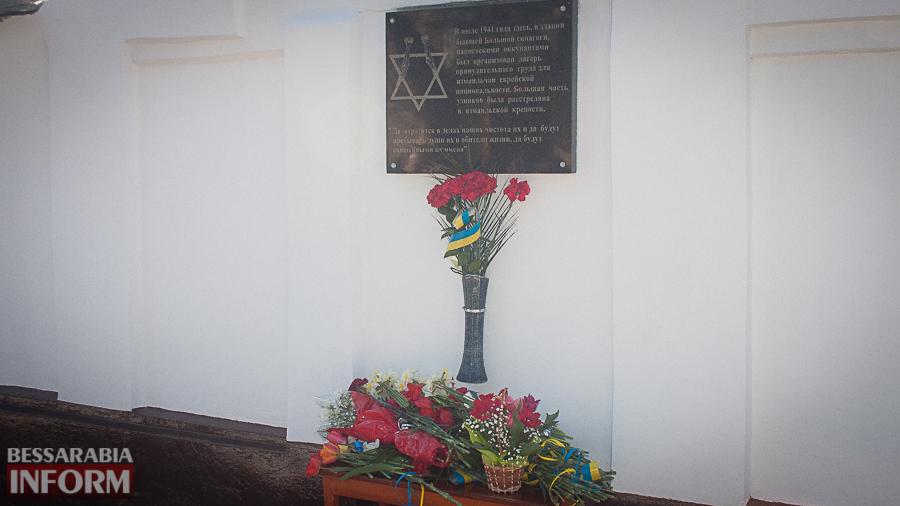 IMG_9272 Измаил почтил память жертв фашистских концлагерей
