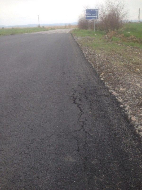 """Очередной """"косяк"""" от дорожников в Измаильском р-не: на сей раз возле Новой-Некрасовки"""