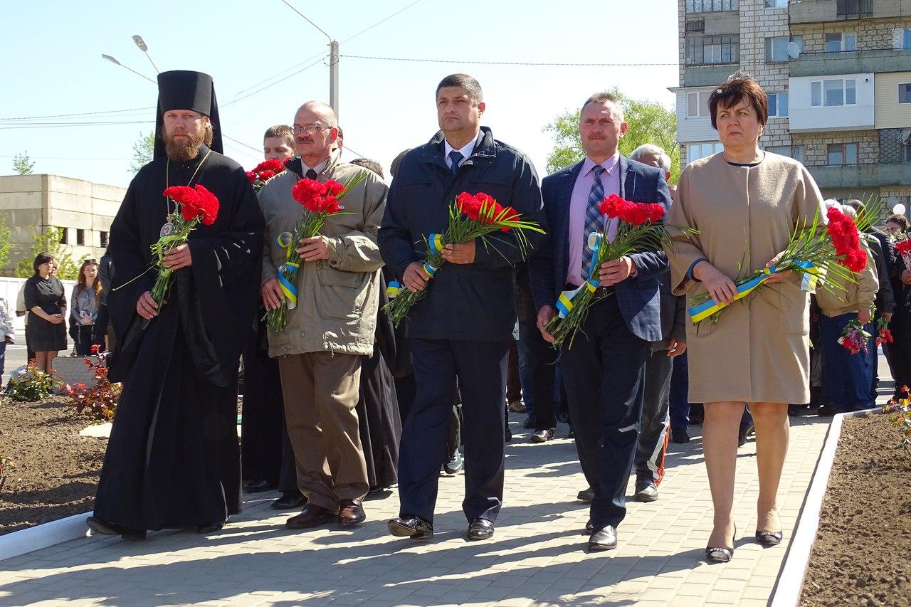 TU9pU6EsHbM 31-я годовщина аварии на Чернобыльской АЭС: в Измаиле прошел памятный митинг