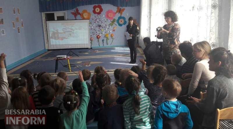 """В Измаиле из детского сада «Чебурашка»  спасатели """"эвакуировали"""" детей"""