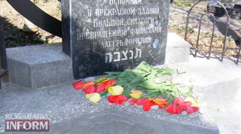 pamyatnik-evreyam ЛЕВ в Килии: волонтеры приложили руку к восстановлению древнего еврейского кладбища