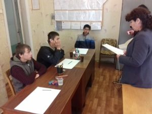 137-1-300x225 Болград: условно осужденные рисовали свою мечту