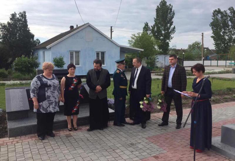Килийский р-н: ко Дню Победы в селе Лески открыли мемориал памяти
