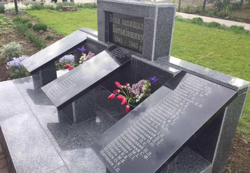 18424105_1302021826520486_6746766438660405642_n Килийский р-н: ко Дню Победы в селе Лески открыли мемориал памяти