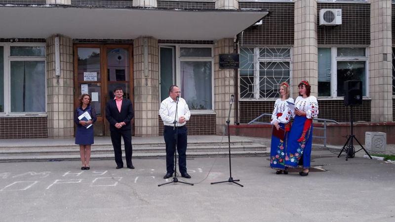 18449853_1011289815672475_1427208317_n В центре Килии торжественно подняли флаги Украины и Евросоюза