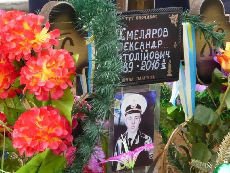 18485364_239097786574559_1783202077509080926_n Измаильский р-н: родителям погибшего на Донбассе бойца из Каменки нужна помощь в установке памятника