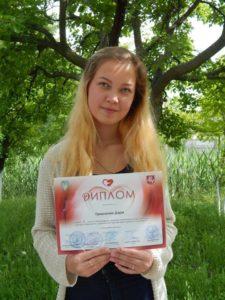 18698421_306138013144367_6805659940447855045_n-225x300 Рисунок килийской ученицы на международном конкурсе был признан лучшим среди семи тысяч