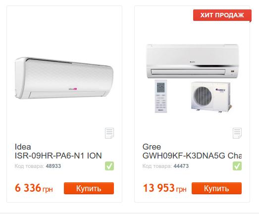 22-05-17-air-conditioning Как купить кондиционер – рекомендации от интернет-магазина «Техномастер»
