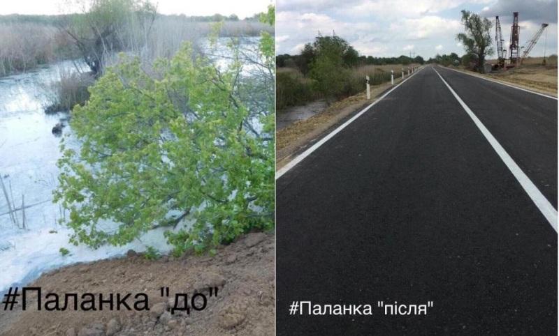 Глава Одесской ОГА Максим Степанов открыл объездную дорогу возле Паланки