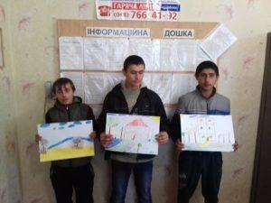 Болград: условно осужденные рисовали свою мечту