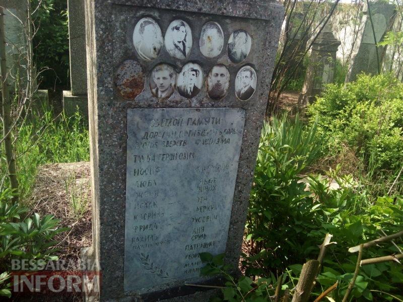 5910ce1d265fc_IMG_20170505_1053201-e1493987962858 Дети победы: воспоминания последней в Измаиле еврейки, прошедшей через гетто и концлагерь