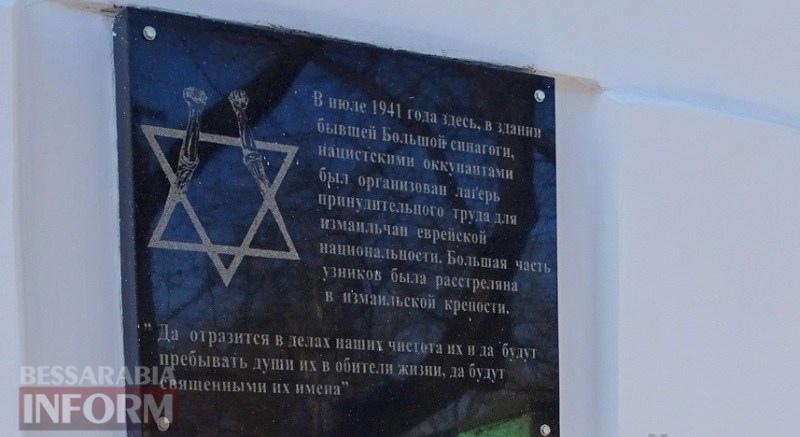5910ced4e2b2c_evrei-3 Дети победы: воспоминания последней в Измаиле еврейки, прошедшей через гетто и концлагерь