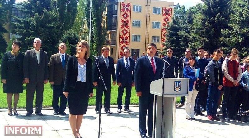 5914315077935_pSPar-JQaiI Ко Дню Европы в Измаиле впервые подняли над городом флаг Евросоюза