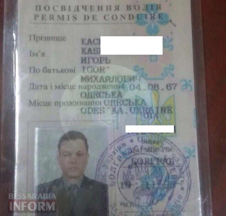 592d9a465071f_34634 В Болграде пьяный сотрудник военкомата на кроссовере устроил ДТП и попытался скрыться с места происшествия