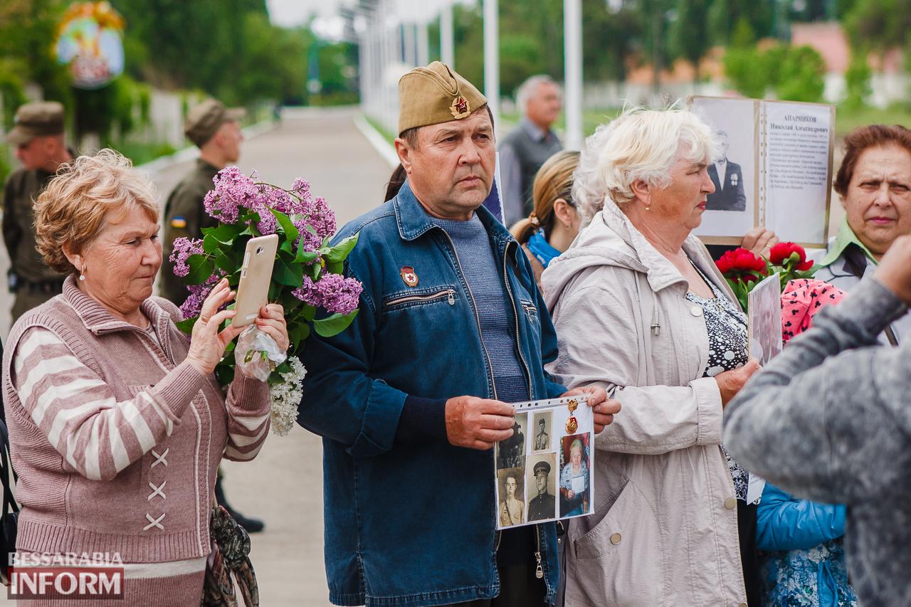 IMG_0686 Священная дата: в Измаиле с размахом отметили 72-ю годовщину Победы над нацизмом