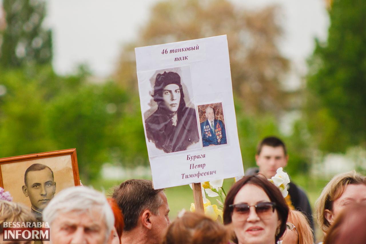 IMG_0688 Священная дата: в Измаиле с размахом отметили 72-ю годовщину Победы над нацизмом