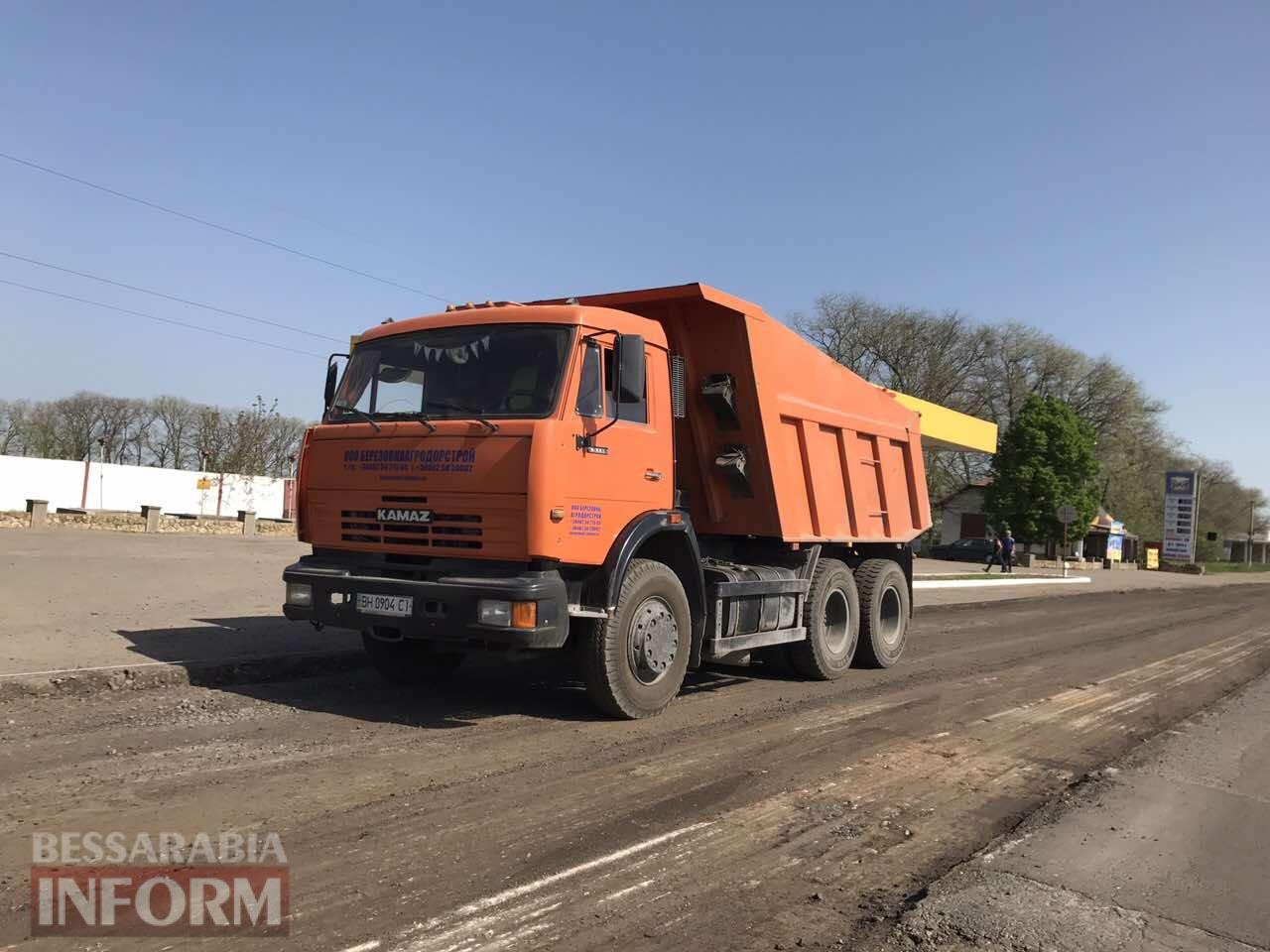 Odessa-Reni На одном из самых аварийных участков трассы Одесса-Рени начались ремонтные работы