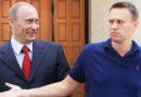Отравление Навального организовали в ФСБ, но цели убить его не было — The Guardian