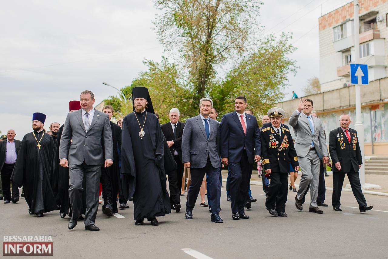 SME_3032 Священная дата: в Измаиле с размахом отметили 72-ю годовщину Победы над нацизмом