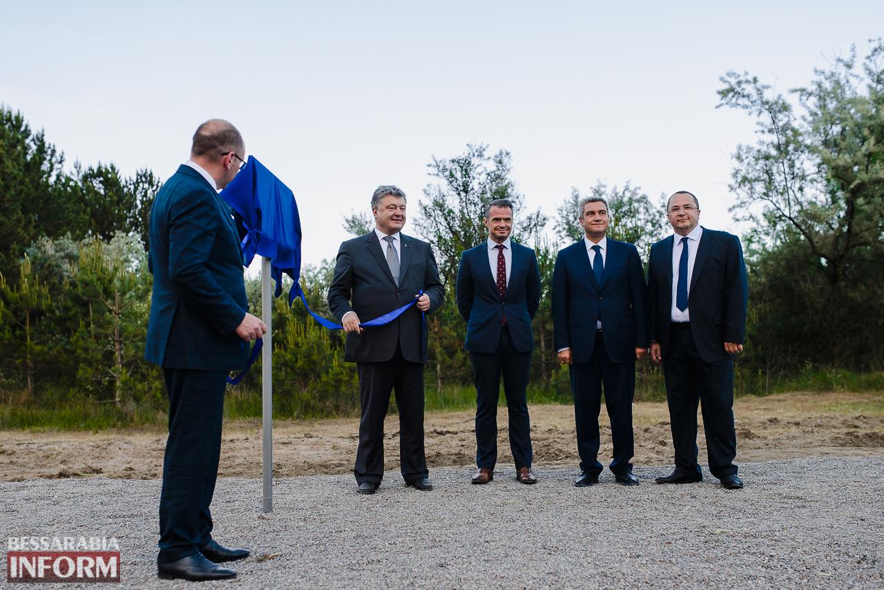 SME_7466 В Килийском р-не поставлена жирная точка в важном инфраструктурном проекте - открыта дорога Спасское-Вилково