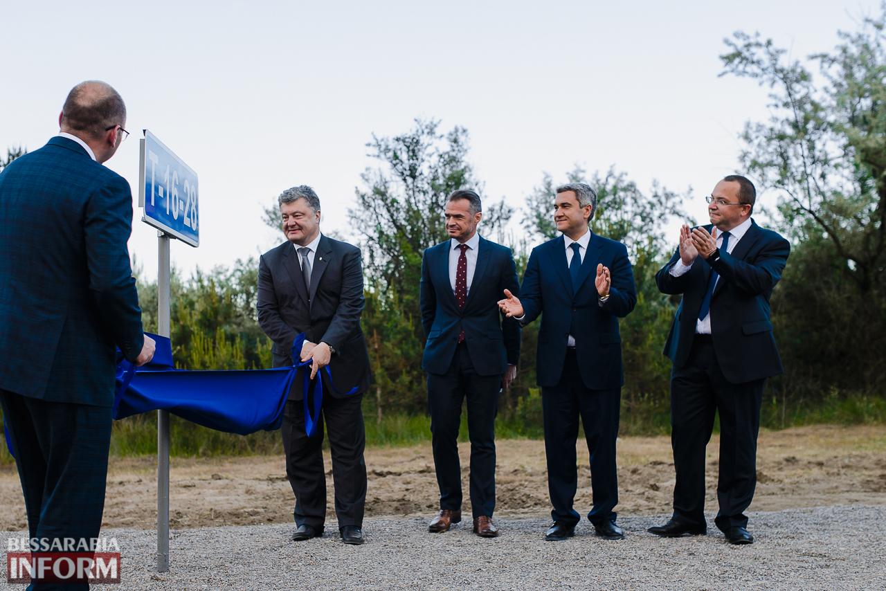 SME_7470 В Килийском р-не поставлена жирная точка в важном инфраструктурном проекте - открыта дорога Спасское-Вилково