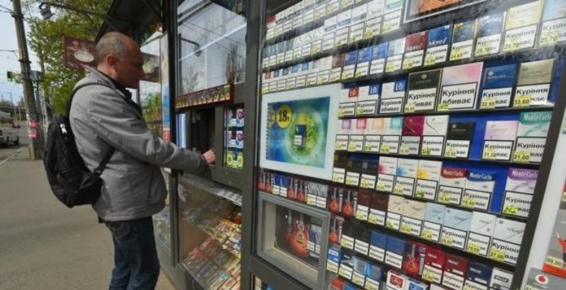 Купить электронные сигареты в Москве с доставкой