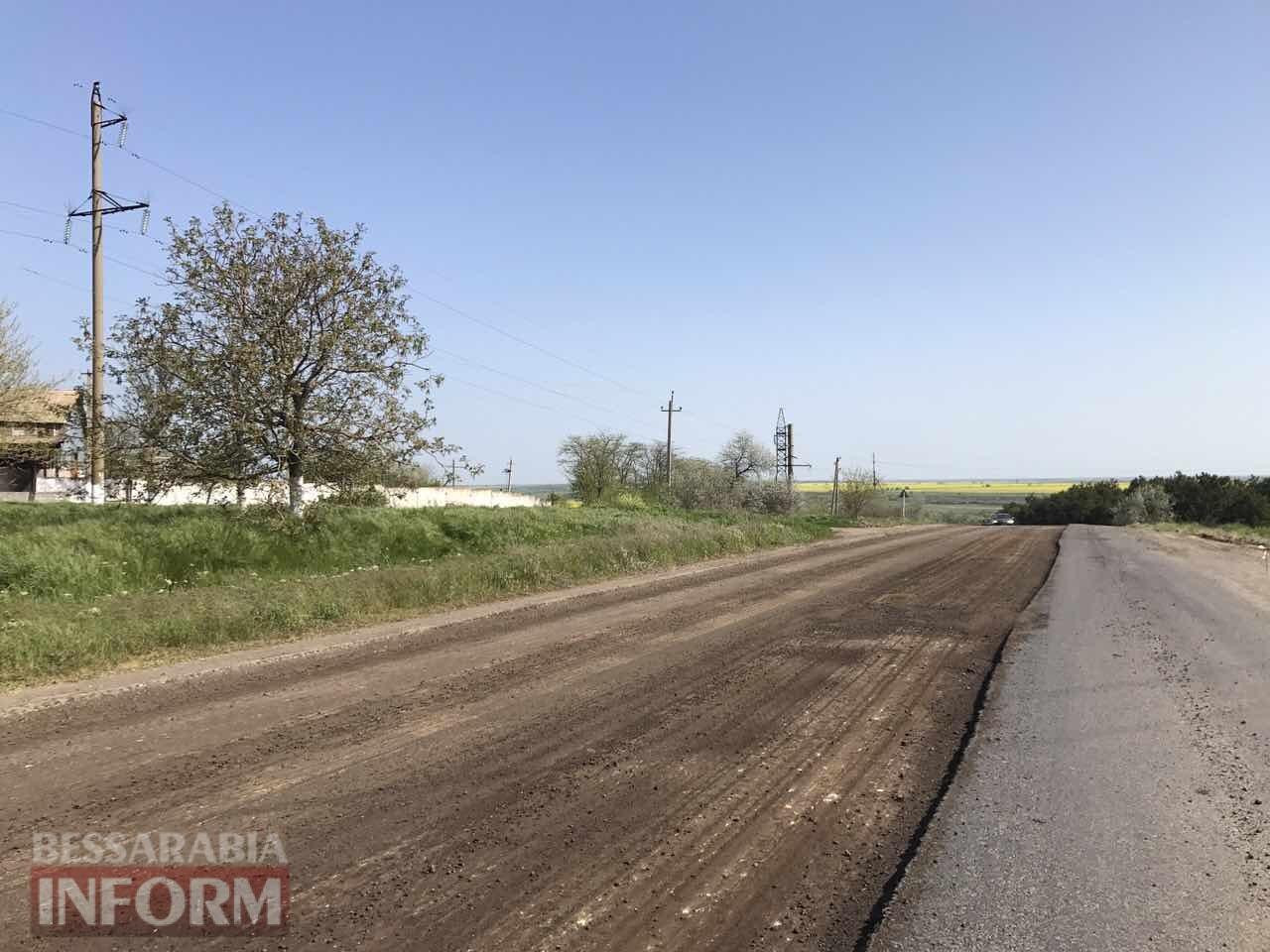 На одном из самых аварийных участков трассы Одесса-Рени начались ремонтные работы