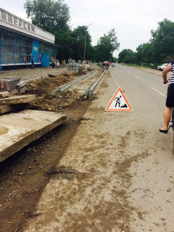 18920504_127089284537235_8436746662155680810_n Килийский р-н: в Шевченково стартовала масштабная реконструкция центра села
