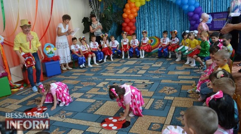 Воспитанники измаильского Дома малютки праздновали Международный день защиты детей