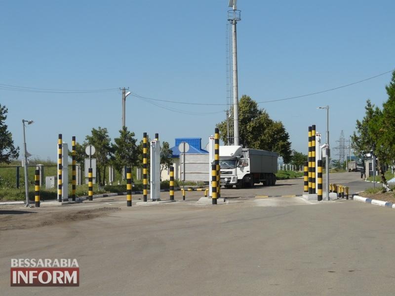 5943d21b4ccad_P1060966 Бессарабия и безвиз: Евросоюз распахнул перед нашими гражданами свои двери (фоторепортаж)
