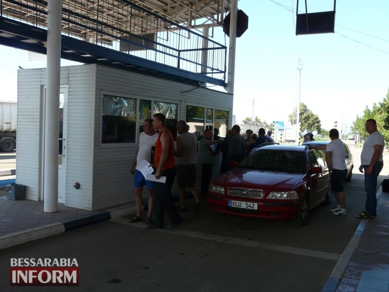 Бессарабия и безвиз: Евросоюз распахнул перед нашими гражданами свои двери (фоторепортаж)