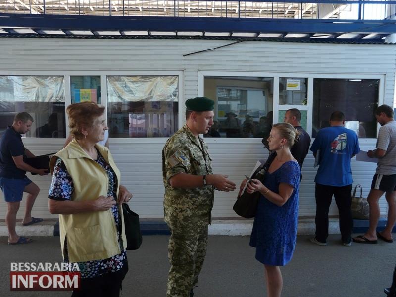 5943d3255e2ba_P1060993 Бессарабия и безвиз: Евросоюз распахнул перед нашими гражданами свои двери (фоторепортаж)
