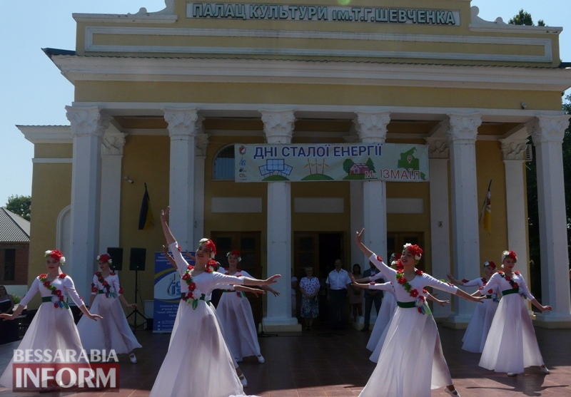 """В Измаиле был дан официальный стартпрограмме """"Дни устойчивой энергии"""""""