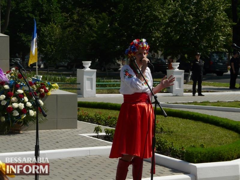 Чествование главного оберега государственности и демократии: Измаил празднует День Конституции
