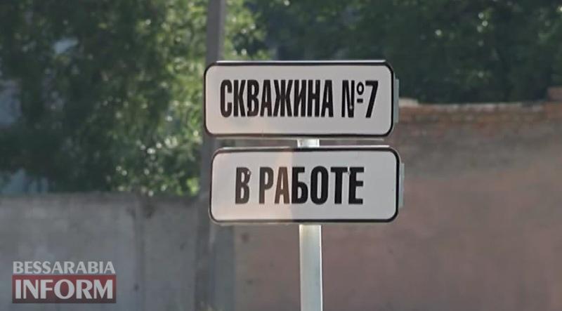 5955435e25d49_skvazhinatDTS7 Беда прошлого года вынудила «дуть на воду»: мэр Измаила показал работу гидролизной станции, обеззараживающей воду
