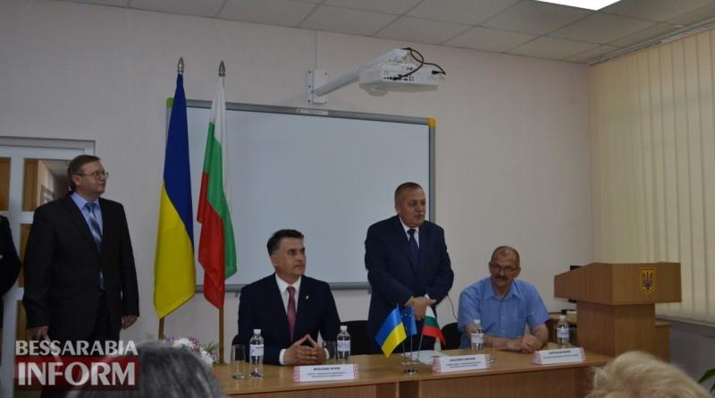IGGU Посол Болгарии открыл в ИГГУ кабинет интерактивного изучения иностранных языков