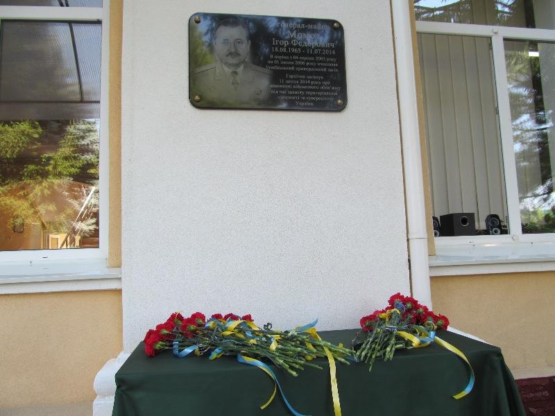Измаильские пограничники почтили память коллег, погибших в зоне АТО