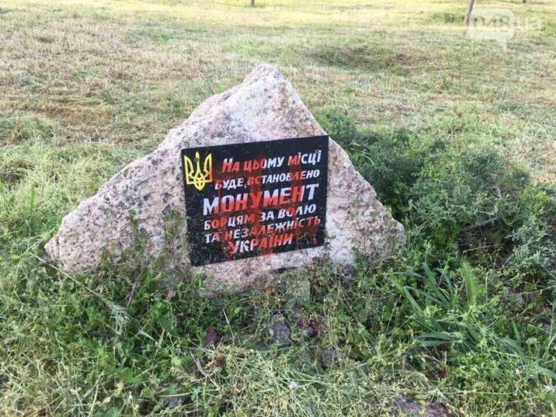 Аккерман: на месте будущего храма неизвестные оставили граффити антиукраинского содержания