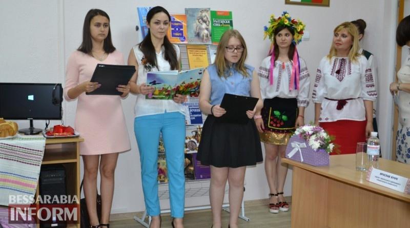 meropriyatie-v-IGGU Посол Болгарии открыл в ИГГУ кабинет интерактивного изучения иностранных языков