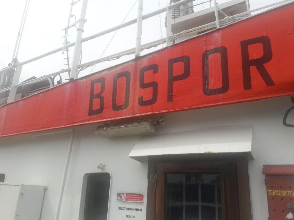 В Измаиле арестовали судно, на котором незаконно переправляли в Крым моряков