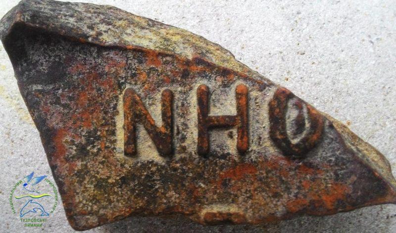 19956220_735646209954807_66962682359397427_o-e1500022863175 На лимане Бурнас найдены фрагменты французской черепицы компании братьев Жилардони