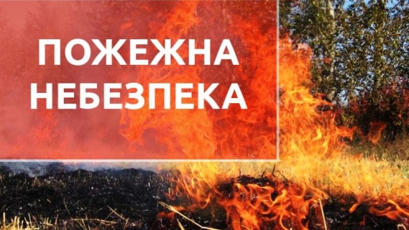 Внимание: сегодня в Одесской области преобладает чрезвычайная ...