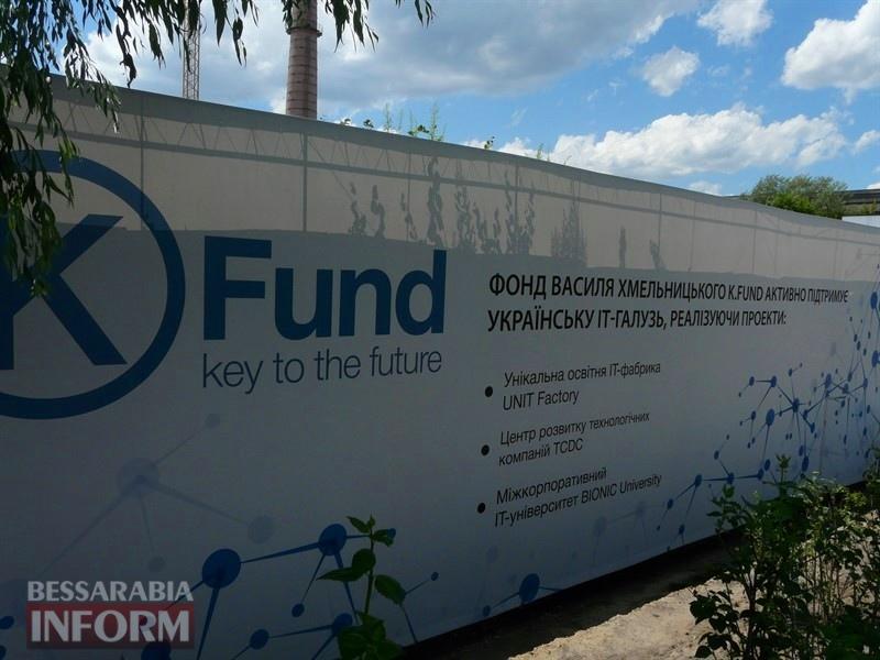 """Наши в """"силиконовой долине"""": одаренные дети Бессарабии побывали в самом инновационном месте Украины"""