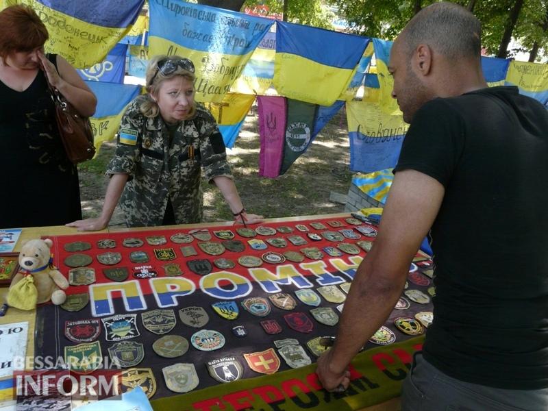5964bd7192a11_P1080373 Полон сквер патриотизма: всеукраинская акция «Велика українська хода» достигла Измаила