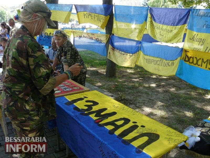 5964bd7e366af_P1080379 Полон сквер патриотизма: всеукраинская акция «Велика українська хода» достигла Измаила