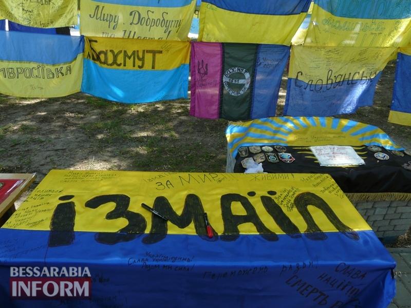 5964bd8caff2d_P1080380 Полон сквер патриотизма: всеукраинская акция «Велика українська хода» достигла Измаила