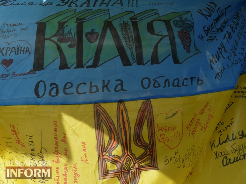 5964be1bf1881_P1080419 Полон сквер патриотизма: всеукраинская акция «Велика українська хода» достигла Измаила