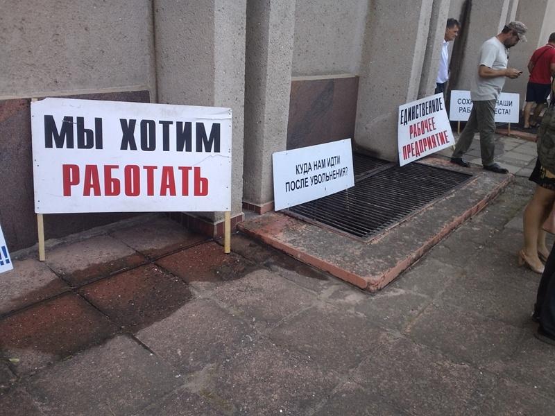 """P_20170725_110625 Пикет у стен мэрии в Измаиле: работники """"Бессарабии-Агро"""" отстаивают свою будущую зону отдыха"""