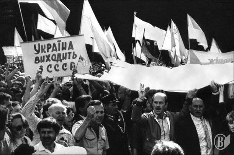 1345891277_nezalezh-1 Провозглашение независимости Украины: как это было