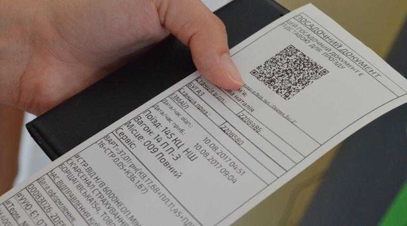 2017-08-10_terminal01 На ЖД вокзалах Бессарабии установили терминалы для продажи билетов на поезда